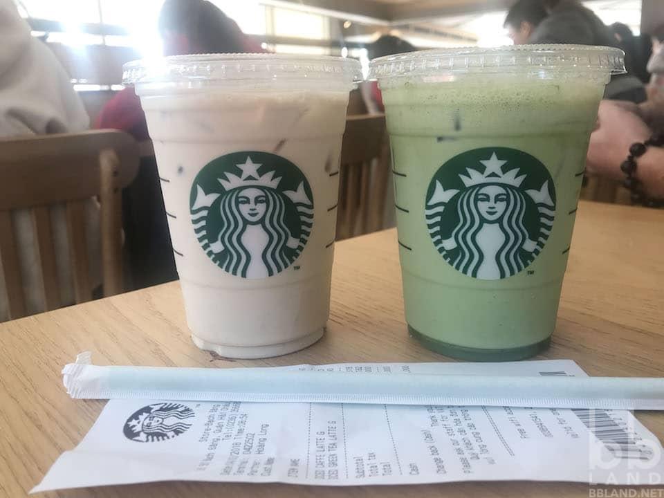 Latte Starbucks Đà Nẵng